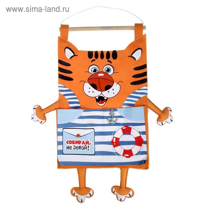 """Кармашек подвесной """"Тигр"""", 1 отделение"""