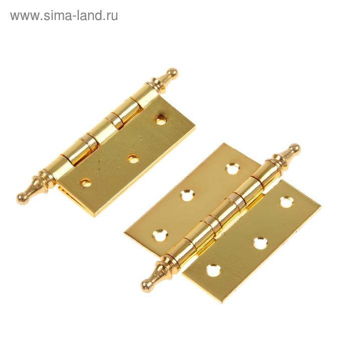 Набор петель дверных 2ВВ, 75х65х2 мм, с короной, цвет золото, 2 шт.