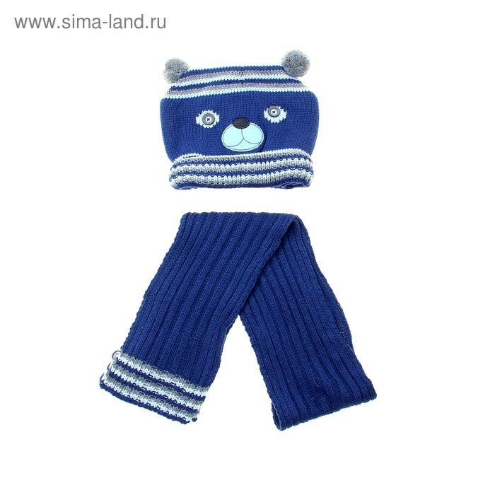 Комплект дет.зимний Мишка:шапка, шарф, объем головы 46-48см (1-2года)