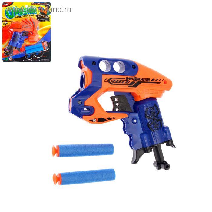 """Пистолет """"Минибластер"""", стреляет мягкими пулями"""