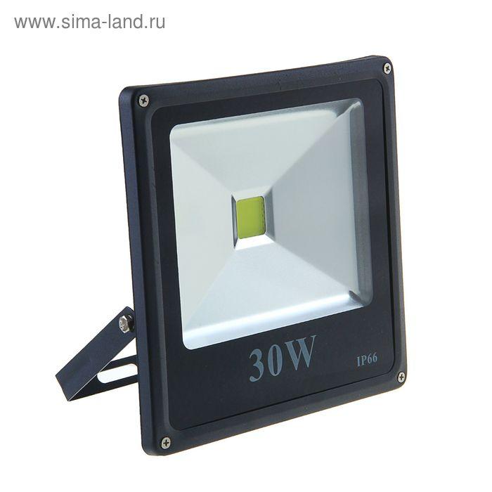 Прожектор светодиодный серия SLIM 30W, IP66, 2700Lm, 6000К БЕЛЫЙ ХОЛОДНЫЙ