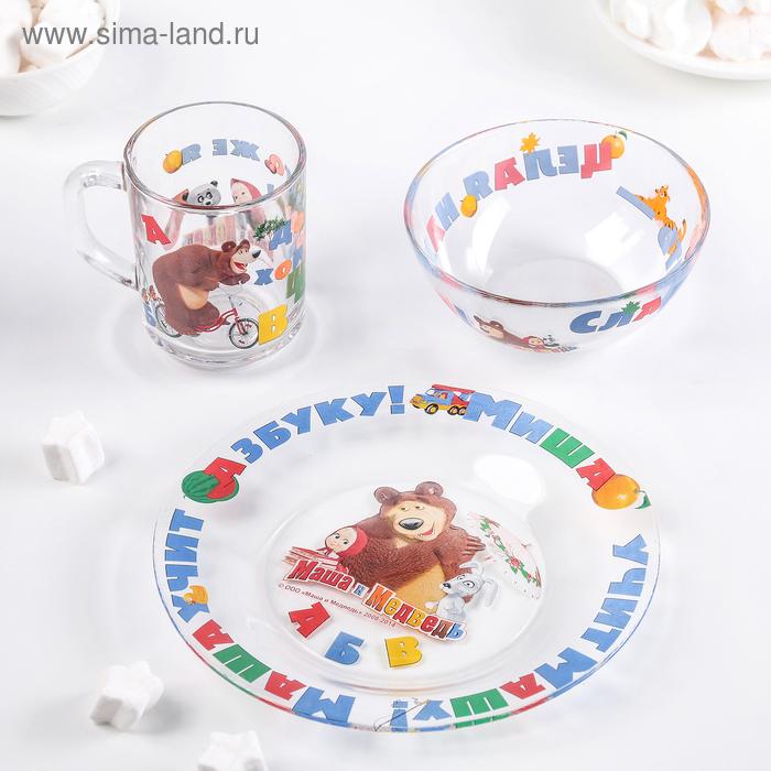 """Набор детской посуды """"Маша и Медведь. Азбука"""", 3 предмета: кружка 250 мл, тарелка 195 мм, салатник 125 мм"""
