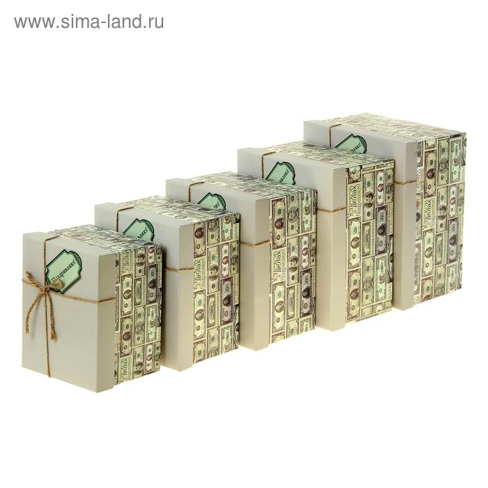 """Набор подарочных коробок 5 в 1 """"Деньги"""""""