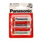 Батарейка солевая Panasonic R20 Zinc Carbon, блистер, 2 шт.