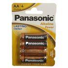 Батарейка алкалиновая Panasonic LR06 Alkaline Power, блистер, 4 шт.