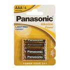 Батарейка алкалиновая Panasonic LR03 Alkaline Power, блистере, 4 шт.