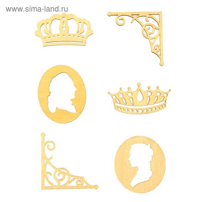 """Декор для творчества (набор 6 шт) """"Коронация"""""""