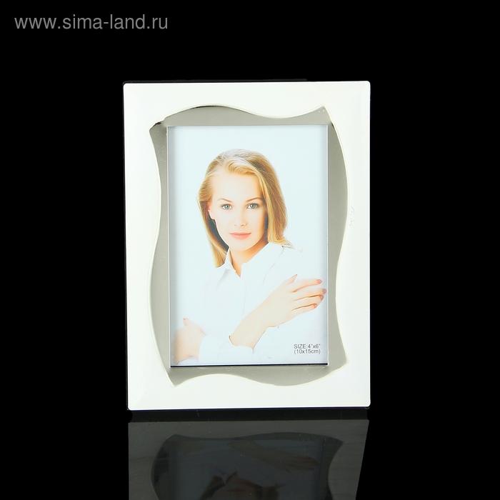 """Фоторамка """"Волна"""" белая эмаль 10х15 см"""