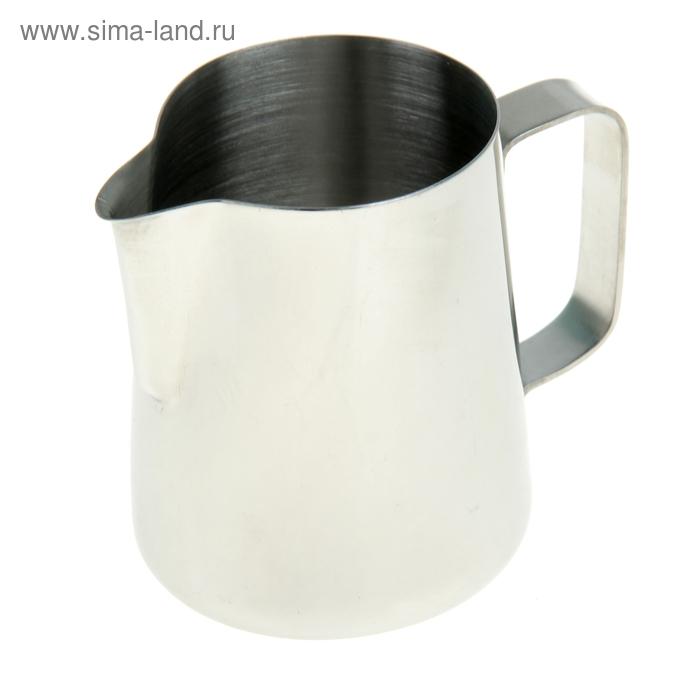 Молочник металлический 350 мл
