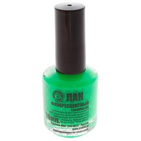 Лак  рыболовный флуоресцентный, цвет зеленый