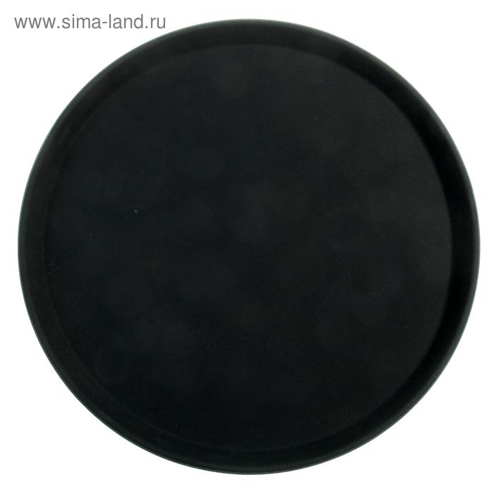 Поднос прорезиненный d=36 см, цвет черный
