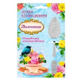"""Ложка на открытке """"Валентина"""""""