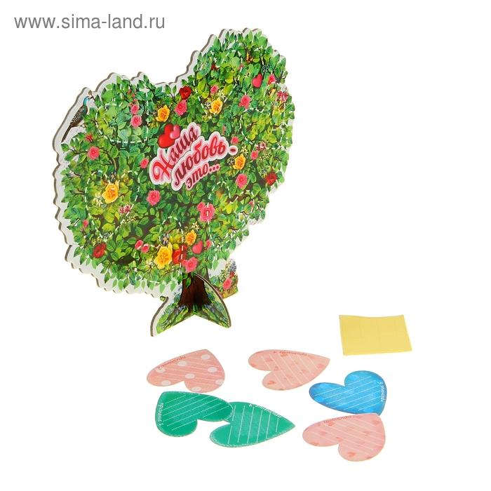 """Сувенир-сердце с валентинками """"Дерево"""""""