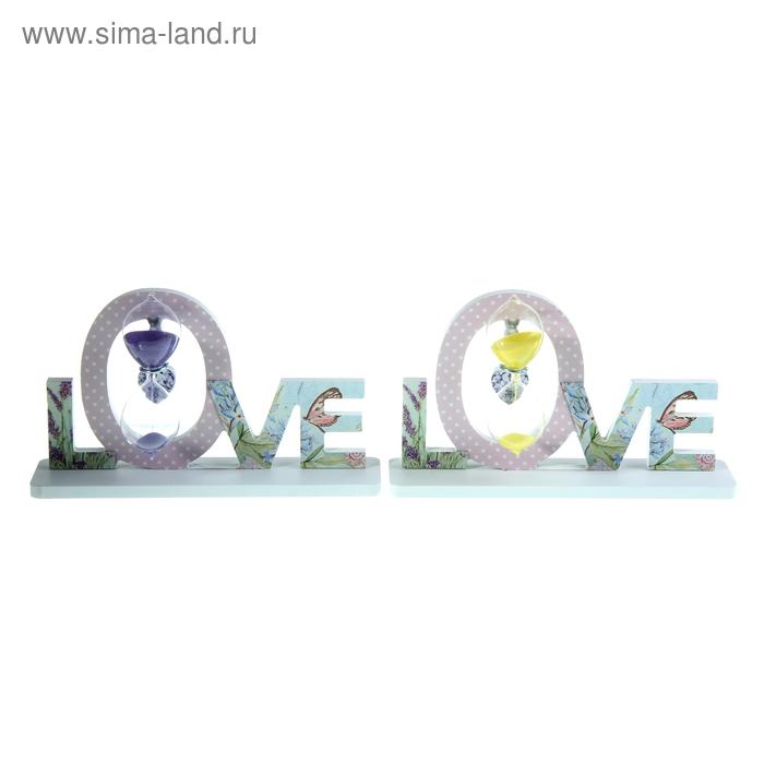 """Часы песочные """"Love"""", цвета МИКС"""