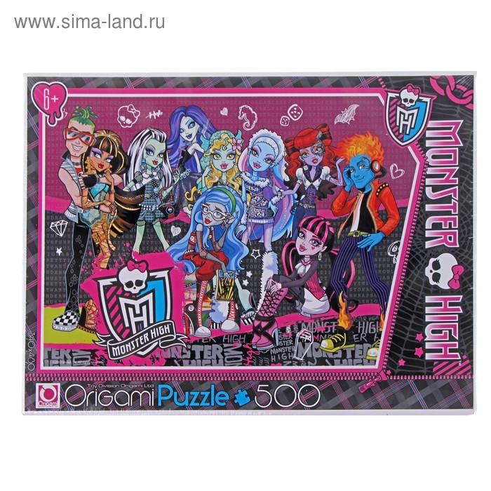 Пазлы Monster High, 500 элементов