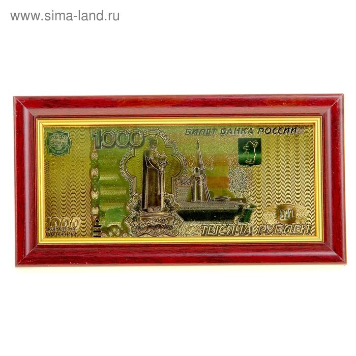"""Купюра в рамке """"1000 рублей"""", с золотой каймой"""