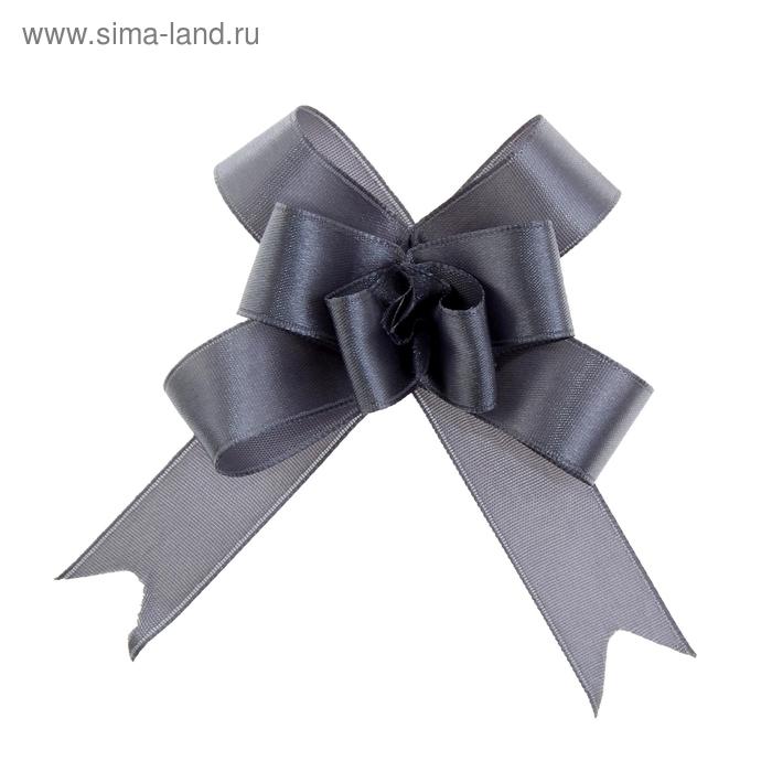 Бант-бабочка № 1,8 атласный, цвет серый