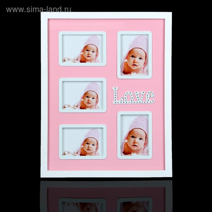 "Фоторамка на 5 фото ""Детская Love"" МИКС, 8х12 см"