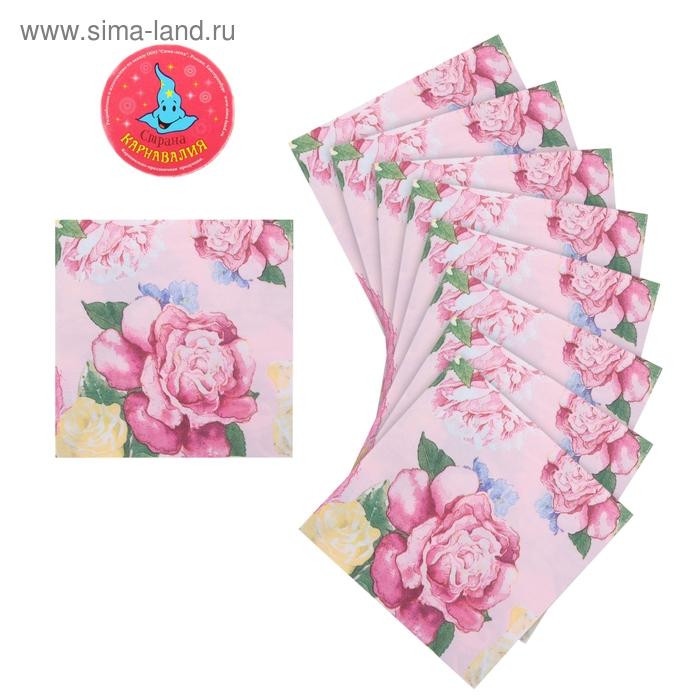 """Салфетки бумажные (набор 20 шт) 33*33 см """"Деревенская роза"""""""