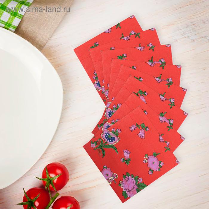 """Салфетки бумажные (набор 20 шт) 33*33 см """"Выдумка цветочная на красном"""""""