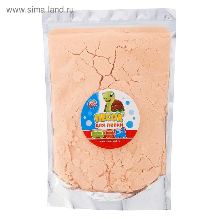 Песок для лепки в пакете с многоразовой застёжкой, 0,5 кг, цвет оранжевый