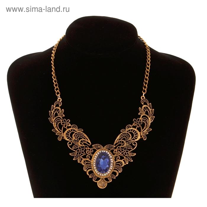 """Колье """"Виктория"""", цвет синий в чернёном золоте 45 см"""
