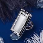 """Кольцо """"Прямоугольный стиль"""", цвет белый в серебре, размер 17,18,19 МИКС"""