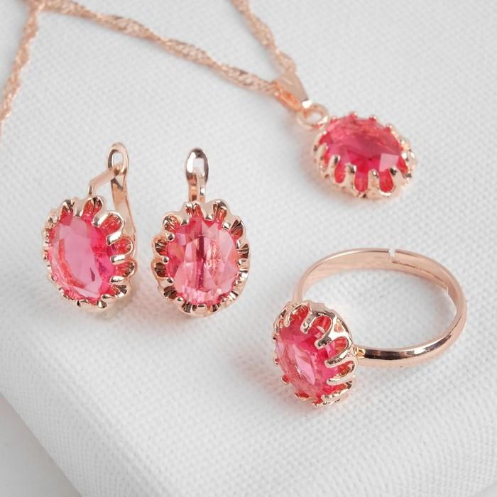 """Гарнитур 3 предмета: серьги, кулон, кольцо """"Эдель"""" овал, цвет ярко-розовый в золоте"""