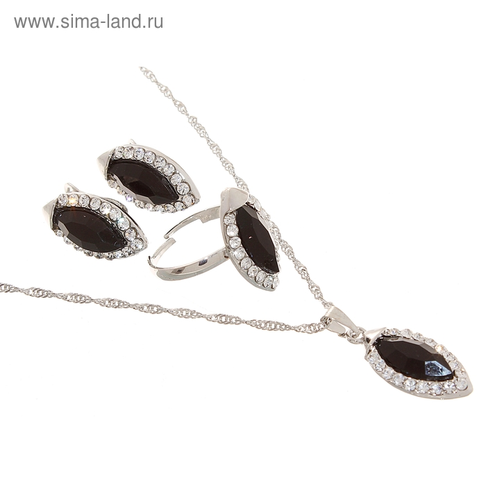 """Гарнитур 3 предмета: серьги, кулон, кольцо безразмерное """"Эдель"""" эллипс, цвет черный в серебре"""