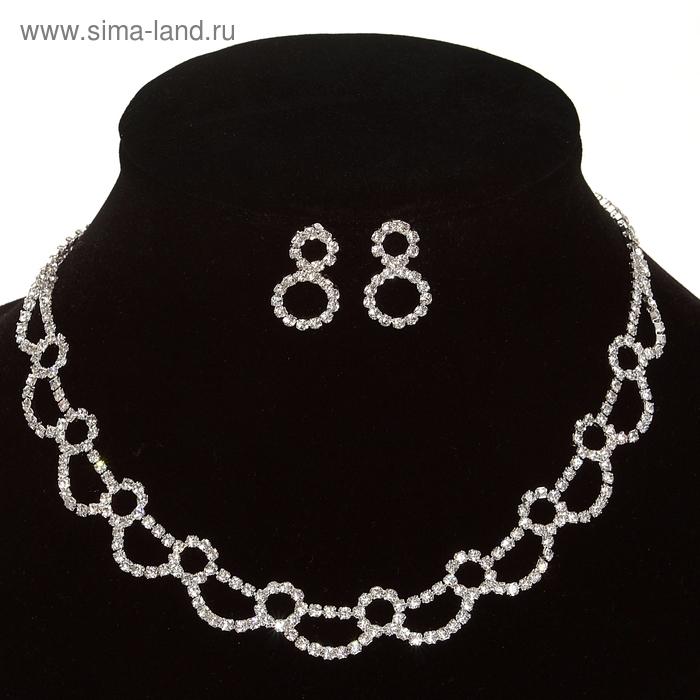 Набор 2 предмета: серьги, колье Wedding, кружево, цвет серебро