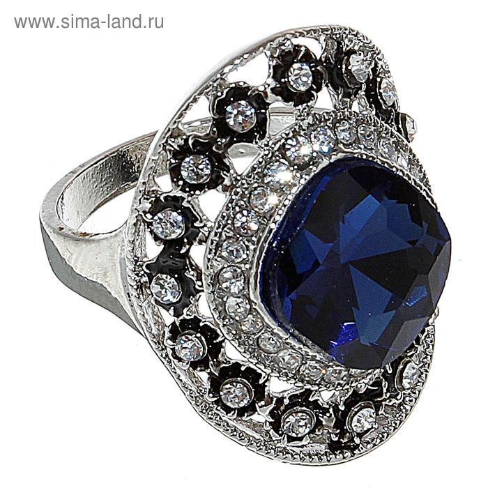 """Кольцо """"Элизабет"""", цвет синий в серебре, размер МИКС"""