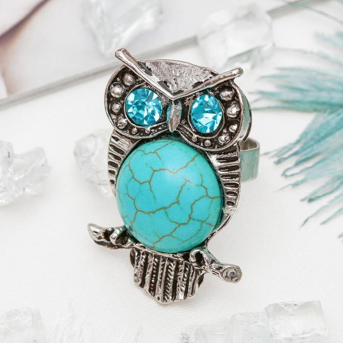 """Кольцо """"Бирюзовый мир"""", сова, цвет голубой в чернёном серебре, безразмерное"""