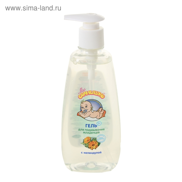 Гель для подмывания младенцев МОЕ СОЛНЫШКО  с календулой 400мл