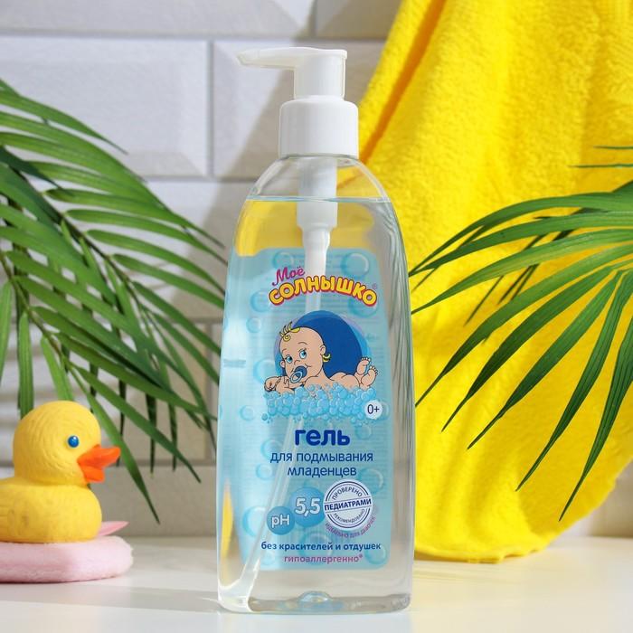 Гель для подмывания младенцев МОЕ СОЛНЫШКО  400мл