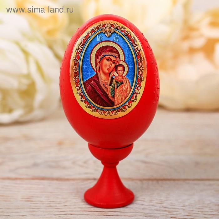 """Яйцо на подставке """"Казанская икона БМ"""",10 х 5 см"""