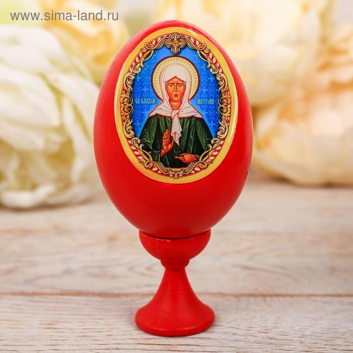 "Яйцо на подставке ""Матрона Московская"",10 х 5 см"