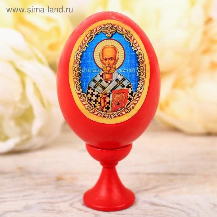 """Яйцо на подставке """"Николай Чудотворец"""",10 х 5 см"""