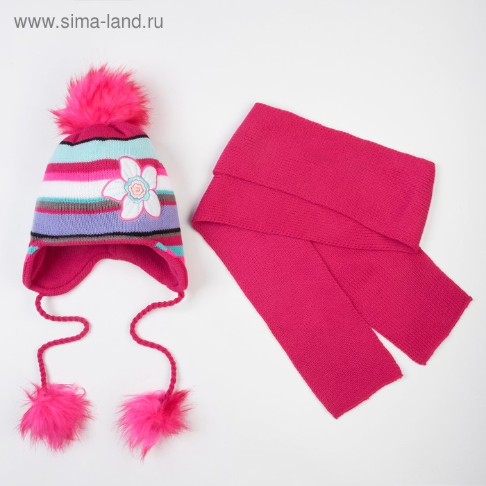 """Комплект детский зимний """"Цветок"""": шапка с аппликацией в полоску, шарф, объем 50-52см (3-4года), цвет микс"""
