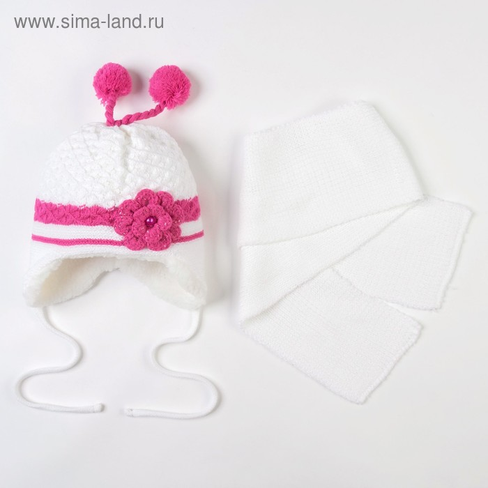 Комплект детский зимний: шапка с двумя бамбушками, шарф, объем головы 42-44см (3-6мес.), цвет микс