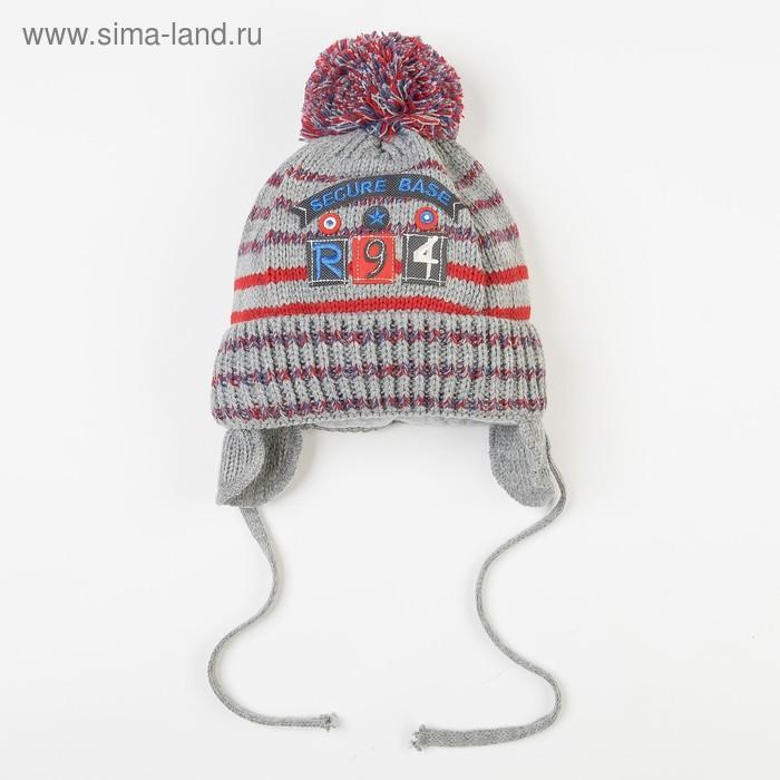 Шапка дет.зимняя Secure, объем головы 42-44см (3-6мес) МИКС