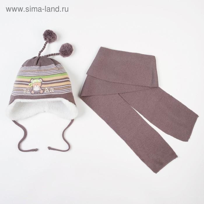 """Комплект детский зимний """"Мишка в бандане"""": шапка, шарф, объем головы 46-48см (1-2года), цвет микс"""