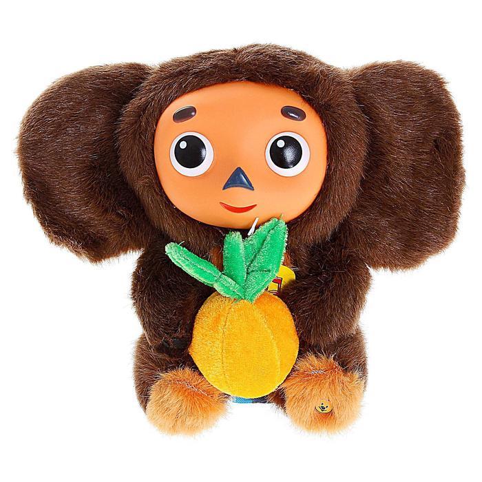 """Мягкая игрушка """"Чебурашка с апельсином"""", музыкальная"""