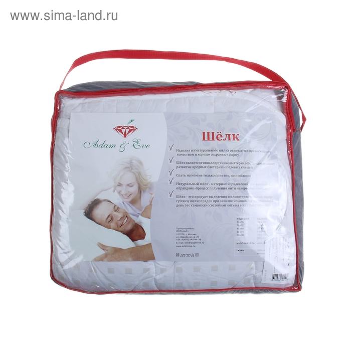Одеяло Adam&Eve Nano Touch Silk, размер 172х210 ± 5 см, цвет микс