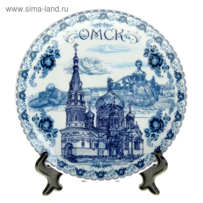 "Тарелка под гжель ""Омск"", 15 см, керамика, деколь"