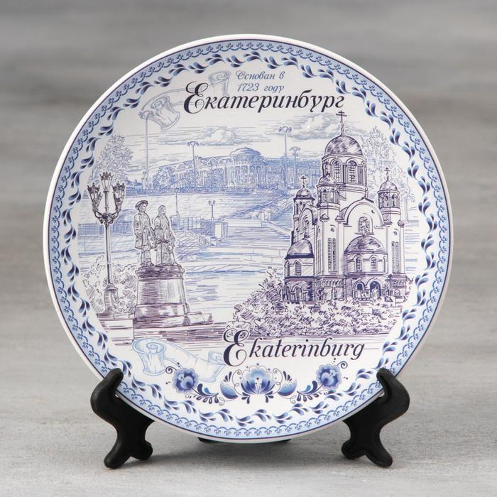 """Тарелка под гжель """"Екатеринбург"""", 15 см, керамика, деколь"""
