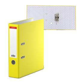 """Папка-регистратор А4, 70мм """"Стандарт"""", желтый, с уголком, EK 285"""