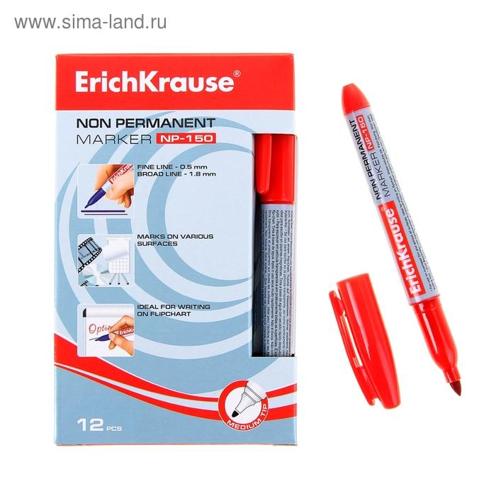 Маркер для флипчарта 1.8 мм Erich Krause NP-150 красный неперманентный