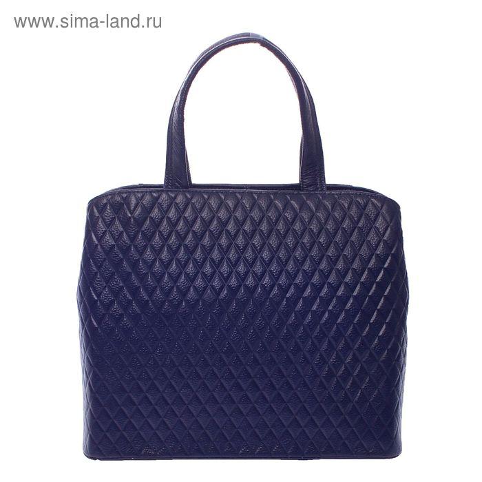 """Сумка женская """"Ромбы"""", 2 отдела с перегородкой, наружный карман, длинный ремень, синяя"""