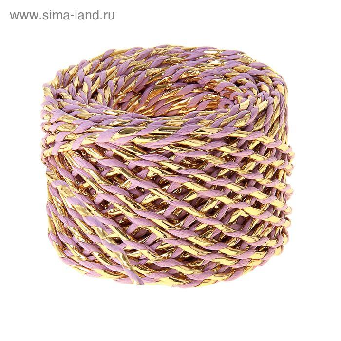 Шпагат декоративный, цвет сиреневый с золотом