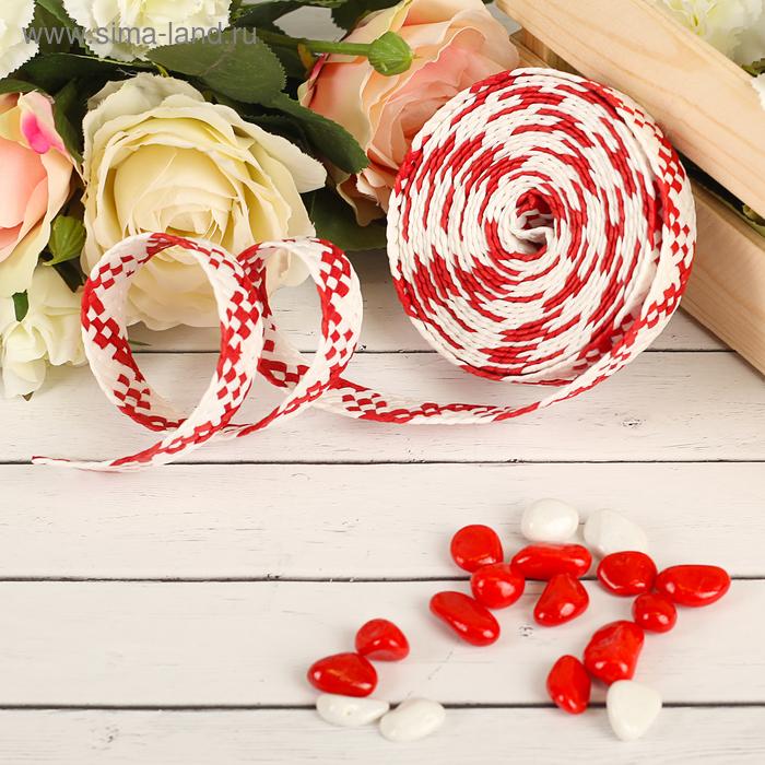Лента декоративная плетёная, цвет красный с белым